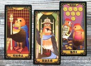 Student Tarot v4 Godard's Birds