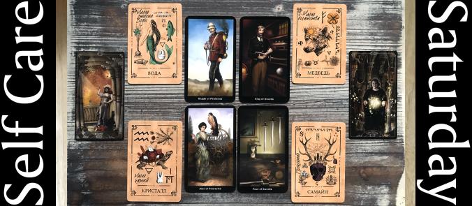 Steampunk Tarot, Oracolarium, Викканский Оракул Теней