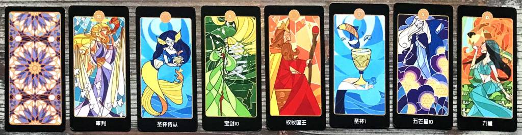 Student Tarot v2 Stained Glass
